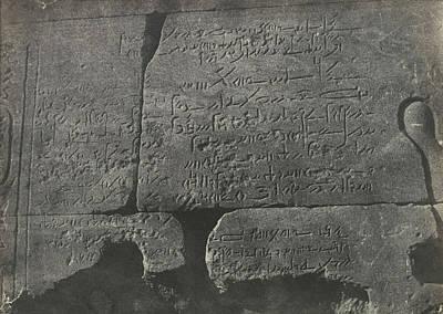 Demotic Inscription, Isis Temple Art Print