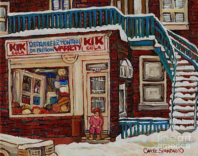 Of Verdun Montreal Winter Street Scenes Montreal Art Carole Painting - Depanneur Kik Cola Montreal by Carole Spandau