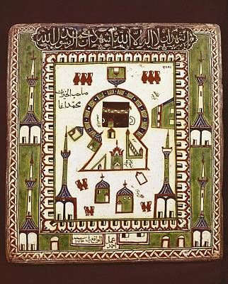 Depiction Of Masjid Al-haram Mosque Art Print by Everett