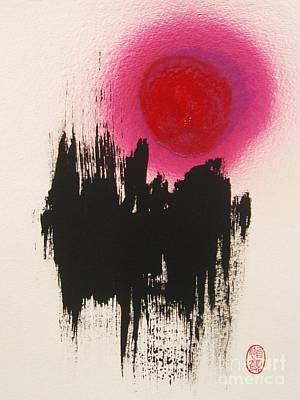 Painting - Depu To Usugurai Mori by Roberto Prusso