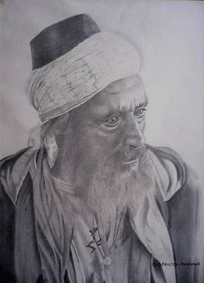 Drawing - Dervish by Derrick Parsons