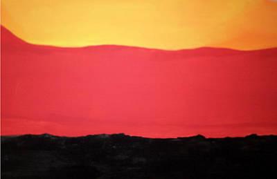 Animation Drawing - Desert Sunrise by Don Koester