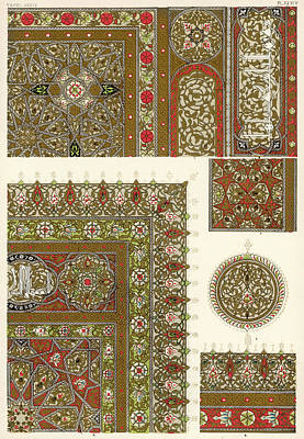 Designs From A Copy Of The  Koran Art Print by Mary Evans Picture Library