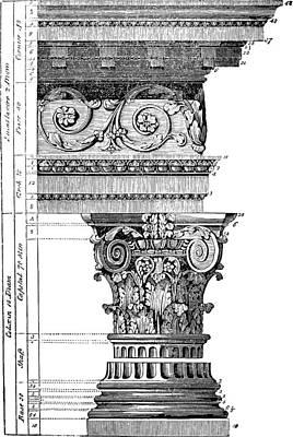 Detail Of A Corinthian Column And Frieze I Art Print