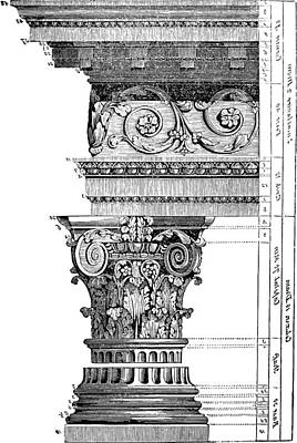 Detail Of A Corinthian Column And Frieze II Art Print by Suzanne Powers