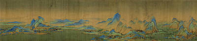 Asian Painting - Detail Of A Thousand Li Of River by Celestial Images