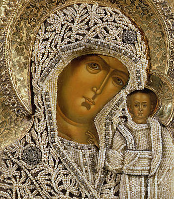 Orthodox Mixed Media - Detail Of An Icon Showing The Virgin Of Kazan By Yegor Petrov by Russian School