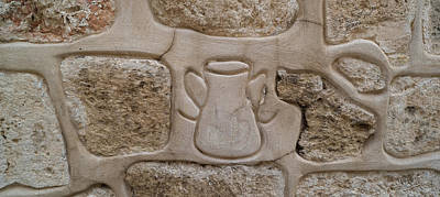 Building Feature Photograph - Detail Of Artwork On A Wall, Armenian by Panoramic Images