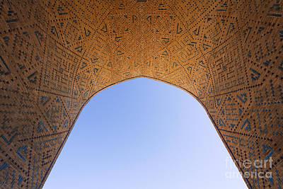 Detail Of The Kalon Mosque At Bukhara In Uzbekistan Art Print by Robert Preston