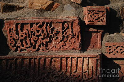 Photograph - Detail Of Sandstone Carving - Qutb Minar Complex by Jacqueline M Lewis