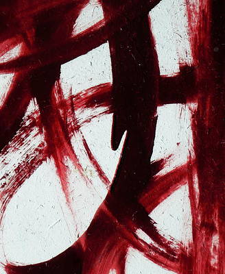 Dextress Art Print