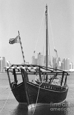 Photograph - Dhow In Doha by Paul Cowan