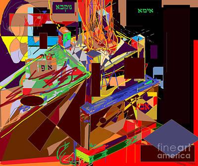 Holy Alphabet Digital Art - Directions 2b by David Baruch Wolk