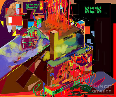 Integration Of Personality. Subconscious Digital Art - Directions 2e by David Baruch Wolk