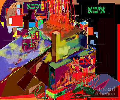 Integration Of Personality. Subconscious Digital Art - Directions 2f by David Baruch Wolk