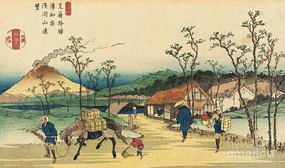 Tree-lined Painting - Distant View Of Mount Asama From Urawa Station by Ikeda Yoshinobu