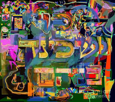 Talmud Digital Art - Divinely Blessed Marital Harmony 37 by David Baruch Wolk