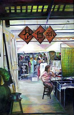 Chinese Market Painting - Does This Dragon Come With Training Wheels by Gaye Elise Beda