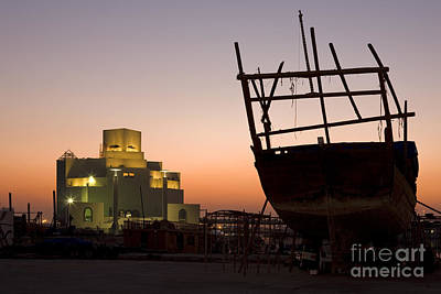 Photograph - Doha Dawn by Paul Cowan