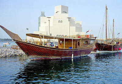 Doha Dhows And Islamic Art Museum Art Print