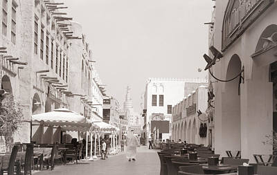 Doha Souq 2013 Art Print by Paul Cowan