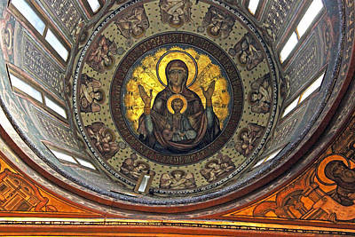 Photograph - Dome In Patriarchal Cathedral by Tony Murtagh