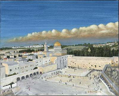 Jerusalem Painting - Dome Of The Rock by Austin Burke