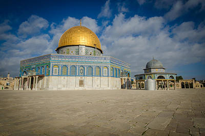 Allah Photograph - Dome Of The Rock Closeup by David Morefield
