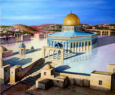 Architecture Painting - Dome Of The Rock-jerusalem by Amani Al Hajeri