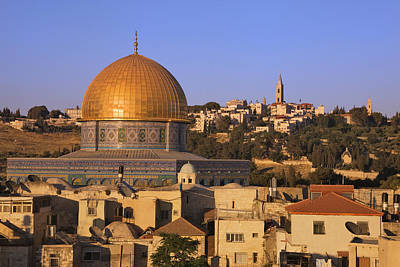 Dome Of The Rock, Jerusalem, Israel Art Print