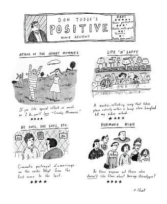 Don Tudge's Positive Movie Reviews Art Print