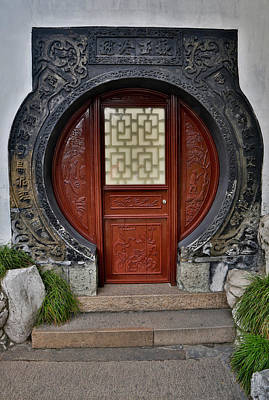 Doorway Design In Yu Gardens, Shanghai Art Print by Darrell Gulin