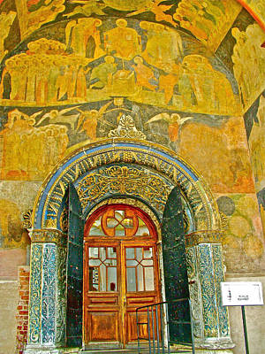 Onion Domes Digital Art - Doorway Entry To Cathedral Of The Archangel Inside Kremlin Walls In Moscow-russia by Ruth Hager