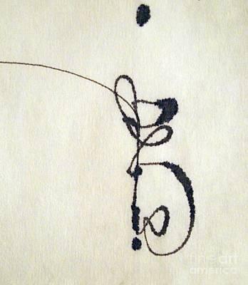 Calligraphic Drawing - Dot To Dot by Nancy Kane Chapman