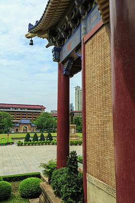 Dr Sun Yat-sen's Memorial Hall Art Print by Stuart Westmorland