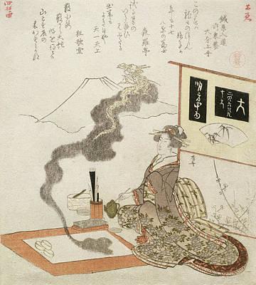 Volcano Drawing - Dragon Emerging From The First Painting by Ryuryukyo Shinsai