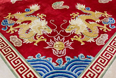 Dragon Image On Carpet Art Print