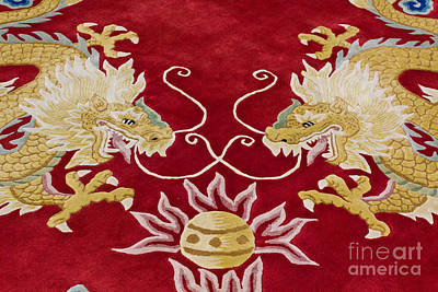 Dragon Image On The Carpet Art Print
