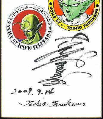 Caligraphy Drawing - Dragonball Z Piccolo Autograph Toshio Furukawa  by Mike Miller