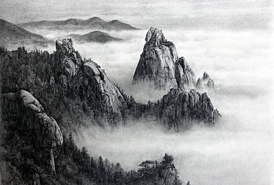Digital Art - Drawing Of Mt. Seoraksan, Korea by Hg0513 / Multi-bits