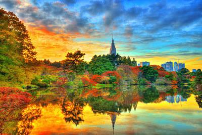 Fall Foliage Photograph - Dreamscape by Midori Chan