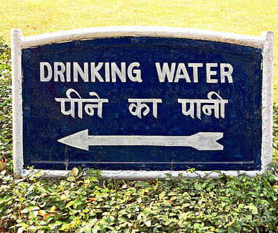 Photograph - Drinking Water Sign by Ethna Gillespie