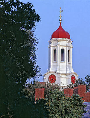 Red School House Photograph - Dunster House On The Campus Of Harvard University by Mountain Dreams