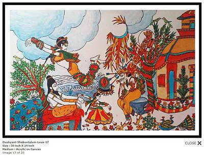 Nude Painting - Dushyant-shakuntalum-love-17 by Bhanu Dudhat