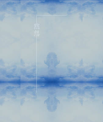 Digital Art - Duvet Clouds Meditation by Robert Kernodle