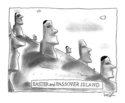 Easter And Passover Island Art Print