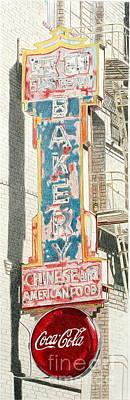 Bakery Drawing - Eastern Bakery by Glenda Zuckerman