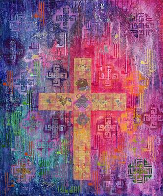 Focal Painting - Eastern Cross by Laila Shawa