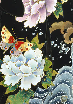 Echigo Dojouji   Art Print