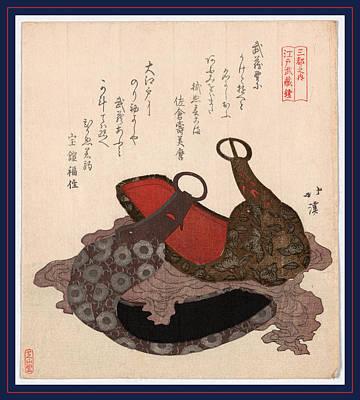 Dressage Drawing - Edo Musashi Abumi by Totoya, Hokkei (1780-1850), Japanese